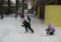 Зимой гуляем - здоровье укрепляем